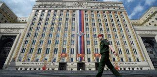 ρωσικο υπουργείο