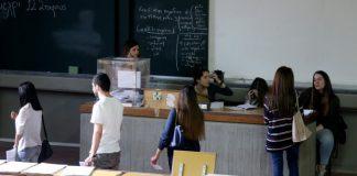 φοιτητικές εκλογές - Χημείο