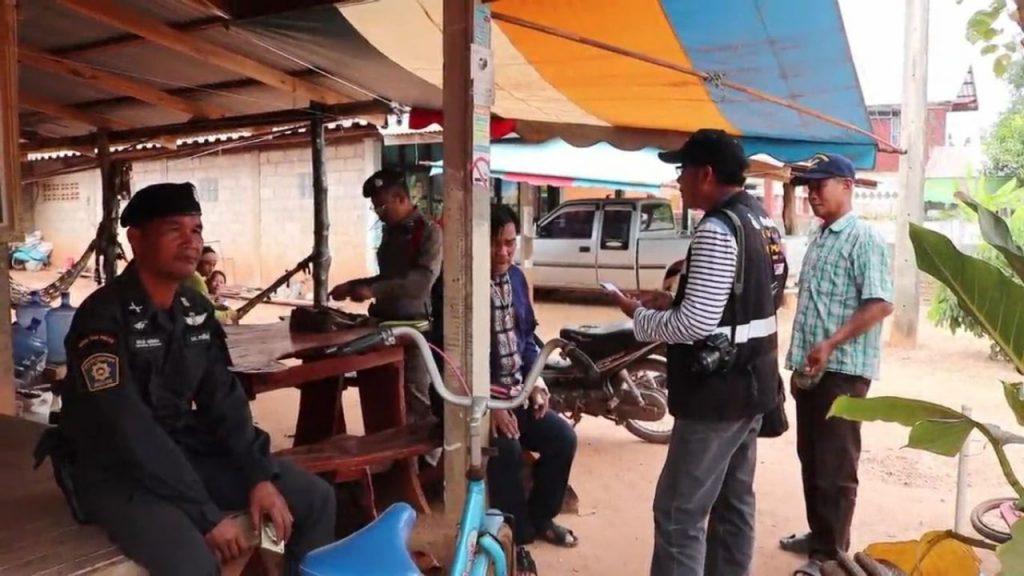 Θηλυκό φάντασμα «σκότωσε» τέσσερις άνδρες στην Ταϊλάνδη