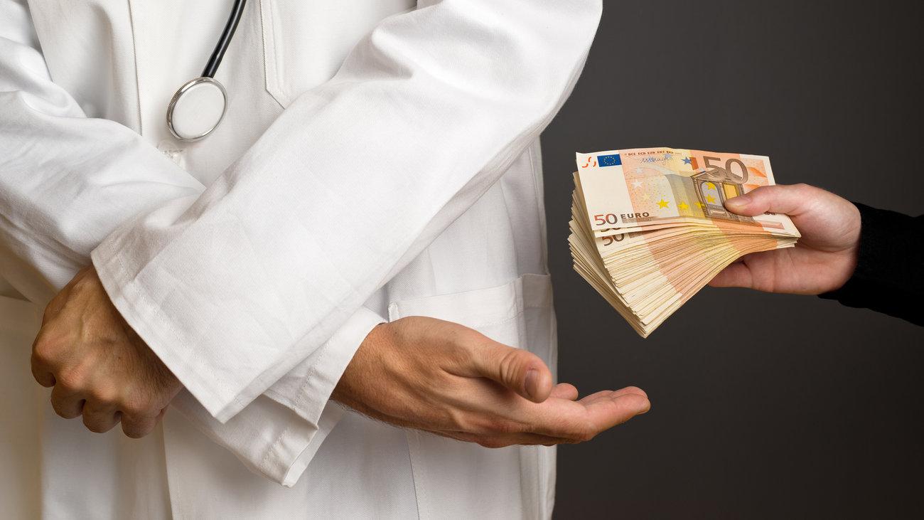 Αποτέλεσμα εικόνας για χρηματισμός γιατρου