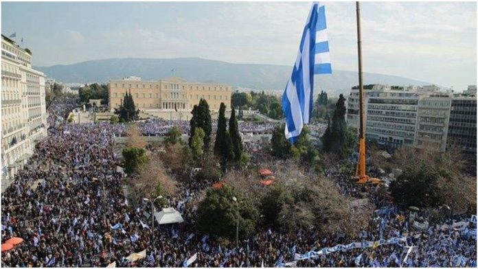 Συλλαλητήριο: