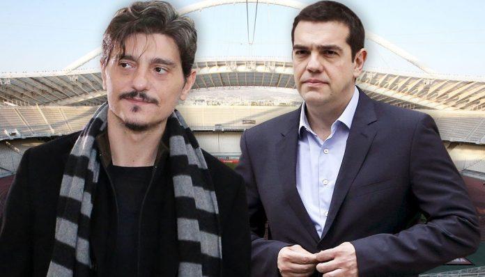Γιαννακόπουλος