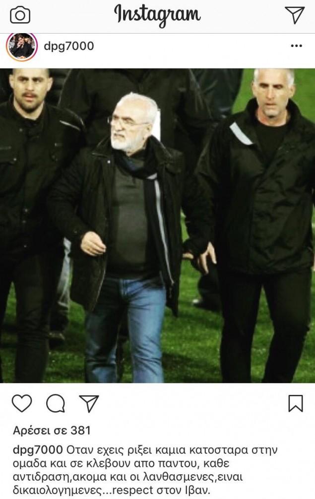 Γιαννακόπουλος02