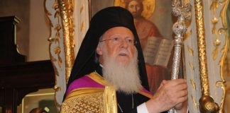 Πατριάρχης Βαρθολομαίος