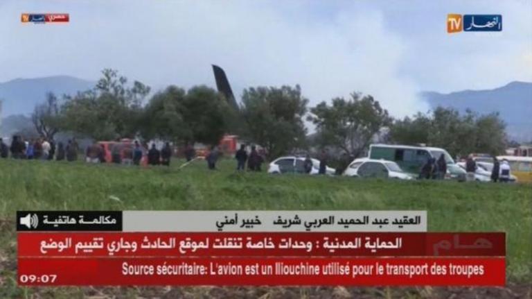 Αλγερία02