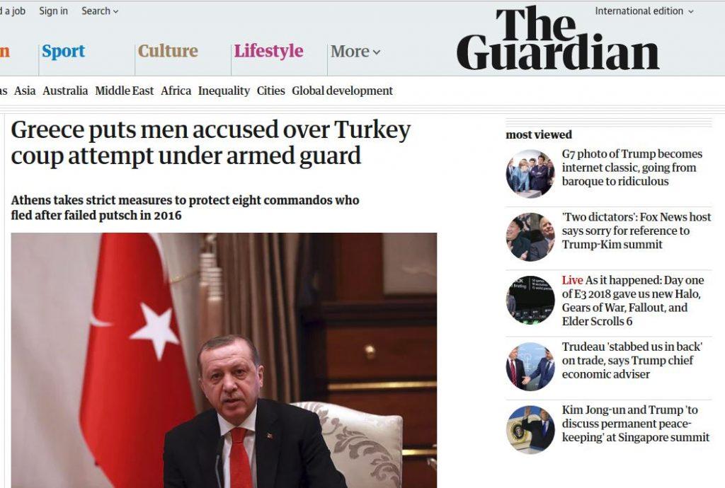Κουβέλης_Guardian