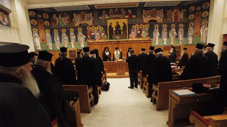 Αποτέλεσμα εικόνας για Η Ιεραρχία της Εκκλησίας της Ελλάδος