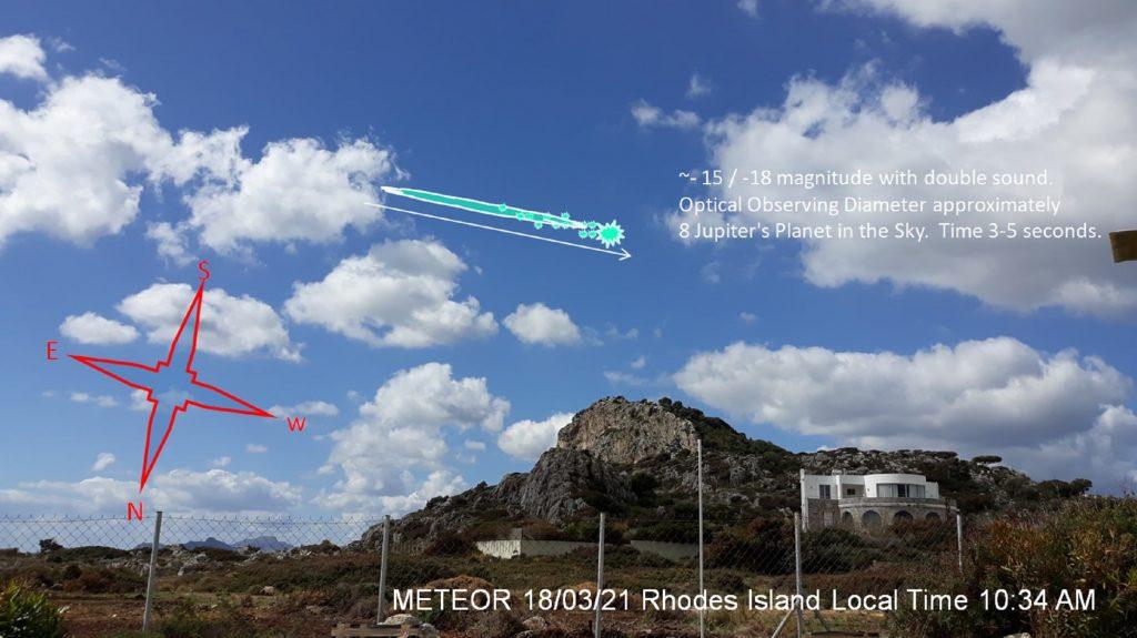 Μετεωρίτης εξερράγη πάνω από την Ρόδο: Τι λέει αυτόπτης μάρτυρας